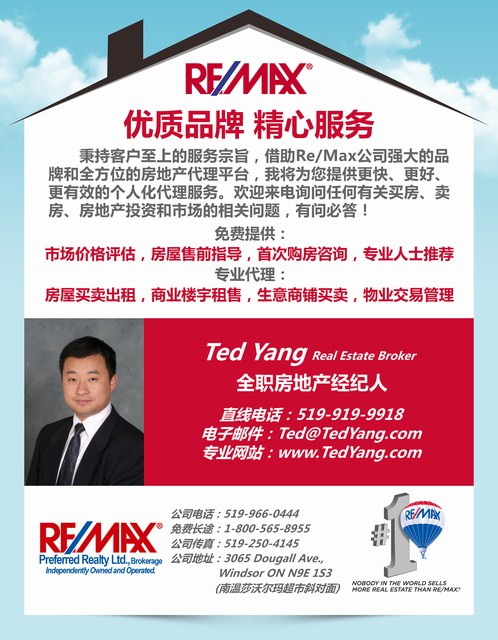Ted Yang - Re/Max